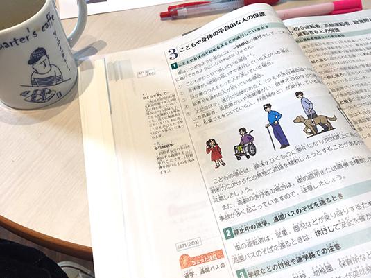 女性専用合宿免許・合宿生日記DAY4~効果測定