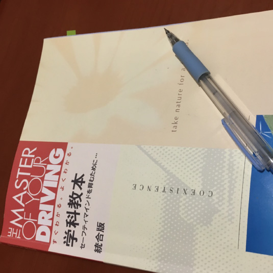 つばめ中央自動車学校 合宿免許 感想 体験談